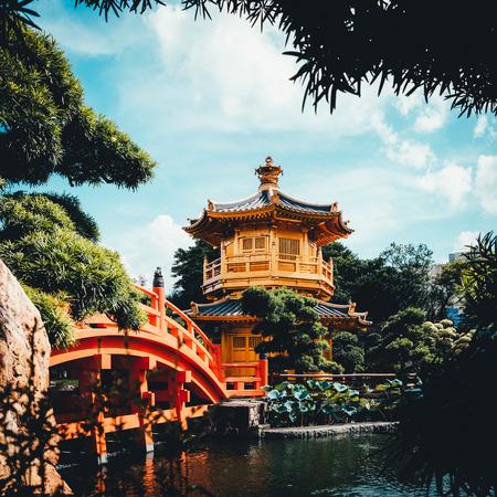 The golden pavilion of perfection in Nan lian garden, Hong kong China
