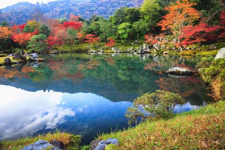 Autumn landscape, Japan