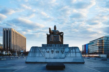 Statue of Sejong the Great, the king of South Korea, Seoul South Korea
