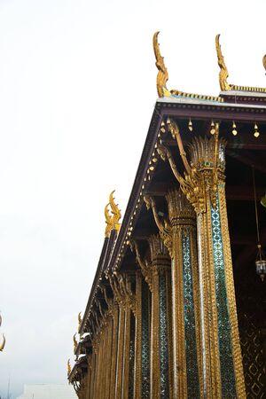 pra: Wat Pra Gaw