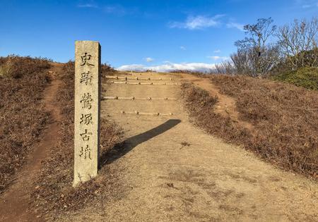 2018 December 08. NARA JAPAN. uguisu-zuka ancient tomb statue stone name at the top of  Wakakusa mountain of nara national park. Imagens