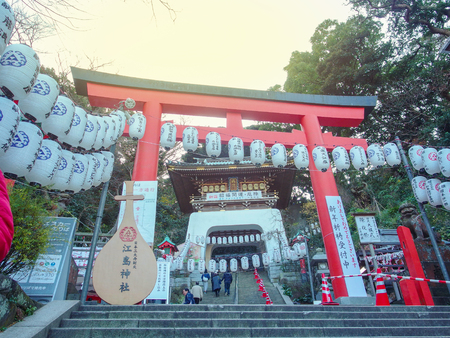 2015 December 31. Enoshima JAPAN. A gate to enoshima island temple which decorated with japanese lantern to celebrate coming new year.