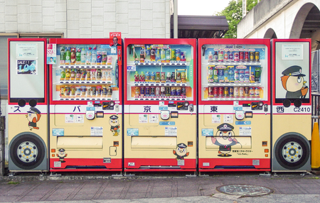 2016 MAY 05. TOKYO JAPAN. Japanese vending beverage machine in bus illustration shape which locating near Musashi-Masuko Station.