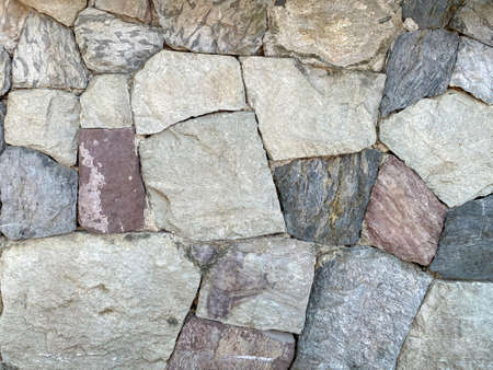weathered stone paving walking way surface background.