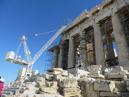 Reconstruction of The Parthenon Stock Photo