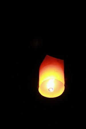 bright: Floating lanterns Stock Photo