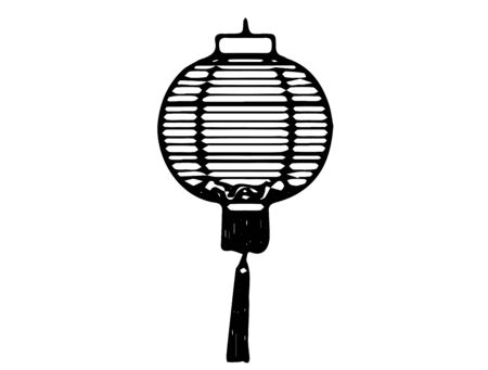lamp icon on white background Banque d'images - 146942326
