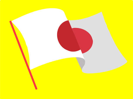 Japan flag vector illustration on  background
