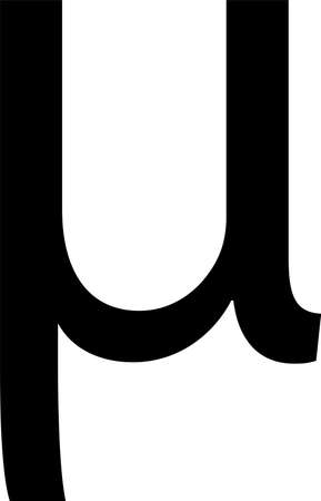 Mu symbol isolated on white background Иллюстрация
