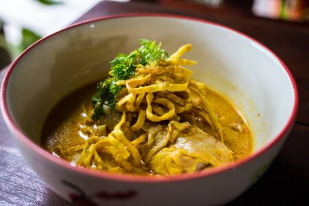 soi: Thai food : Khao Soi Stock Photo