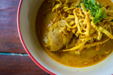 soi: Thai food : Khao Soi Stock Photo