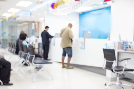 Image Blur, les gens dans la banque Banque d'images - 50710221
