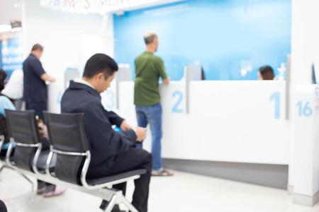 Image Blur, les gens dans la banque Banque d'images - 50715468