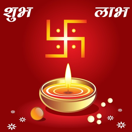 deepak: abstract diwali wallpaper vector illustration