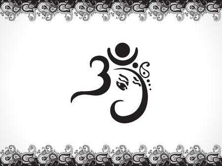 ganesh: Ilustraci�n de vector de dise�o abstracto Adorno floral