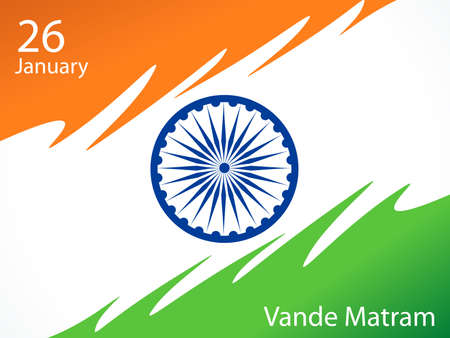 national pride: abstract republic day flag  vector illustration Illustration