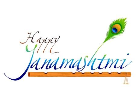 krishna: abstract janamashtmi wallpaper vector illustratie