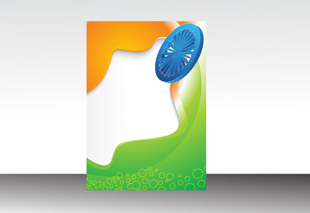 abstract Republic Day Background vector illustration Vector