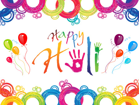 abstract colorful holi background vector illustration Vector