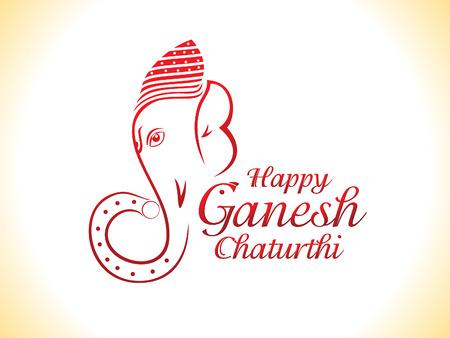 ganpati: abstract ganesha chaturthi background vector illustration