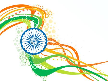 independencia: artístico indio onda bandera ilustración vectorial