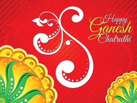 ganesh: abstract artistic colorful ganesh chaturthi background vector illustration