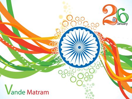 abstract indian flag wave background vector illustration Illustration