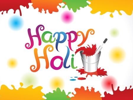 thali: abstract artistic colorful holi background vector illustration Illustration