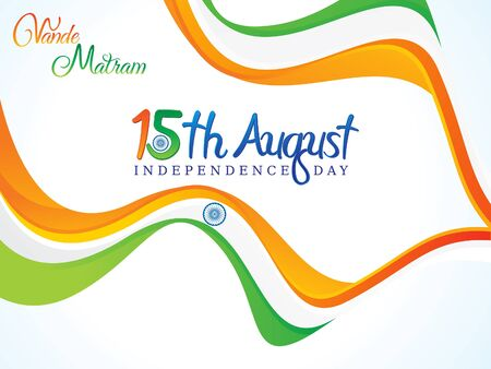 honour: indian independence day text background illustration