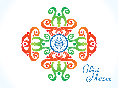 abstract artistic indian flag floral illustration