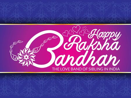 bahan: abstract artistic raksha bandhan text vector illustration Illustration