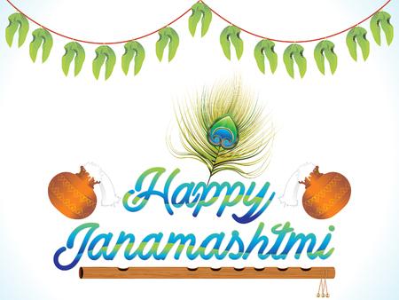 abstract artistic krishna janamashtmi vector illustration Illustration