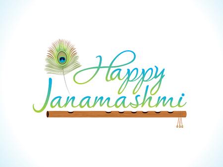 abstract artistic janamashtmi background vector illustration