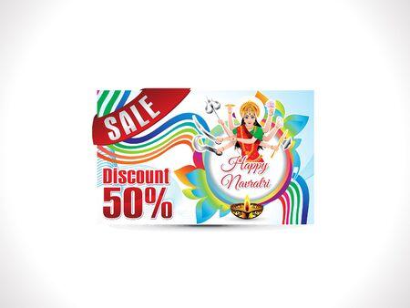 rainbow: Abstract artistic creative navratri discount card vector illustration