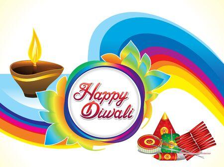 abstract colorful diwali background vector illustration Ilustração
