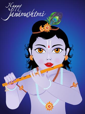 abstract artistic creative janamashtmi background vector illustration