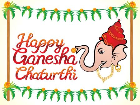 abstract artistic ganesha chaturhi text vector illustration
