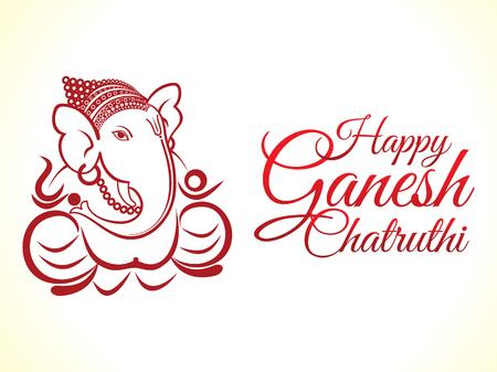 astratto artistico ganesha chaturhi sfondo illustrazione vettoriale Vettoriali