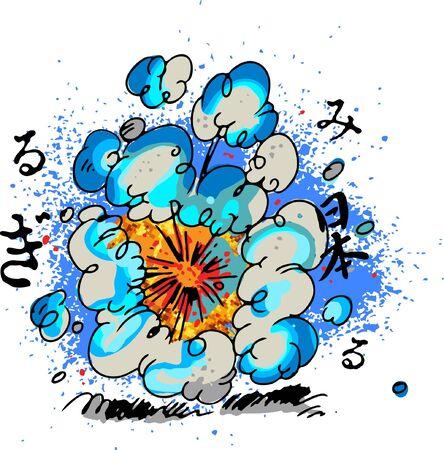 nuke: Explosion