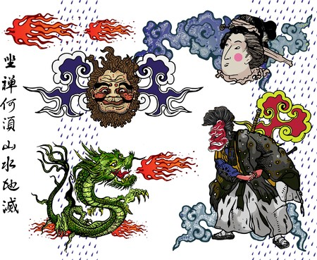 dragon fire: Japanese tattoo design Illustration