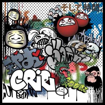 graffiti alphabet: Graffiti urban art Elementen