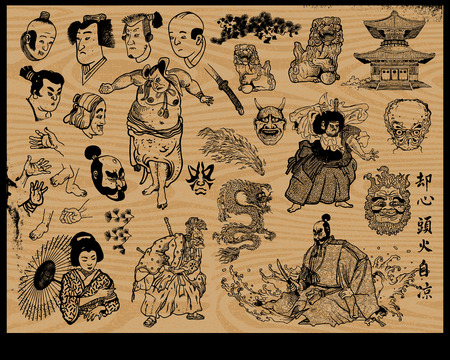 kabuki: Japanese wood engraving Illustration