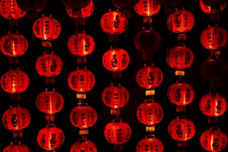 The red Chinese lanterns for beautiful background Stock Photo