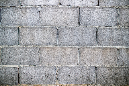 brick wall texture to use as background photo