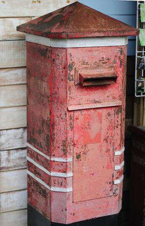 Traditional Thailand post box photo