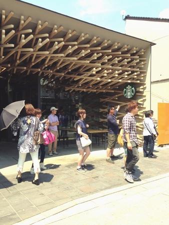starbucks: Starbucks at Dazaifu Fukuoka Japan Stock Photo