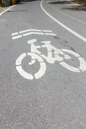 Bike Lane in wachirabenchatat park Stock Photo
