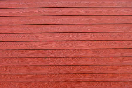 wood wall texture: wood wall texture for background