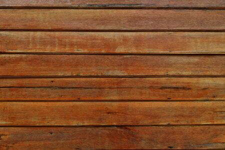 dark wood texture: wood wall texture for pattern background Stock Photo