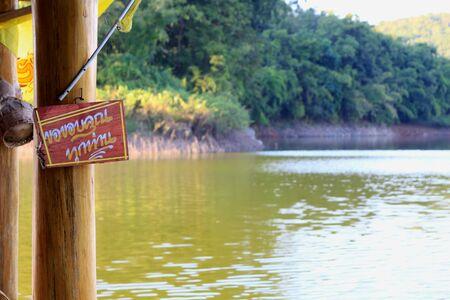 thankyou: thankyou text wooden post with lake background tropical Stock Photo